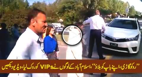 Islamabad Citizens Stood Up and Stopped VIP Movement, Watch Exclusive Video