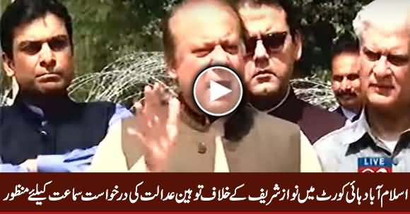 Islamabad High Court Accepts Contempt of Court Plea Against Nawaz Sharif