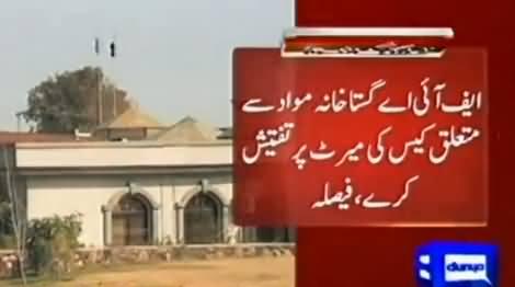 Islamabad High Court Announces Short Verdict in Blasphemous Content Case