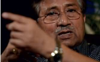 Islamabad High Court Dismissed Pervez Musharraf Petition Against Special Court