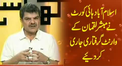 Islamabad High Court Issues Arrest Warrant For Mubashir Luqman and ARY Owner