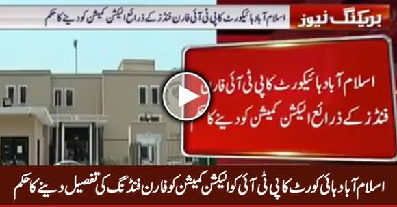 Islamabad High Court Orders PTI To Give Foreign Funding Detail to ECP Within Two Weeks
