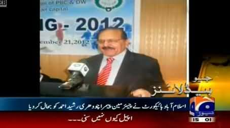 Islamabad High Court Restores Chairman PEMRA Rashid Ahmad After Cancelling the Dismissal Order
