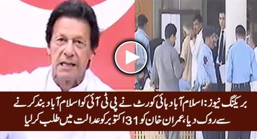 Islamabad High Court Restrains PTI From Its Lockdown Plan, Also Summons Imran Khan