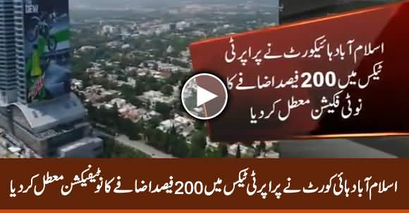 Islamabad High Court Suspends Notification to Increase 200% Property Tax
