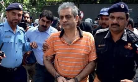 Islamabad High Court Suspends the Conviction of Tauqeer Sadiq, Ex Chairman OGRA