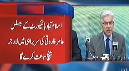 Islamabad High Court To Hear Khawaja Asif's Iqama Case Tomorrow