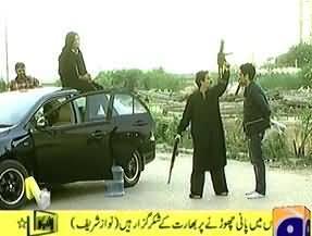 Islamabad Incident Parody By BNN team Geo (Zamurd Khan, Sikandar and Police) - 29th August 2013