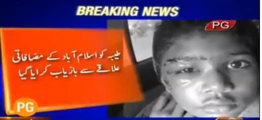 Islamabad Ke Muzafati Elaqe Se Tayyaba Ko Baazyab Kara Lia Gaya