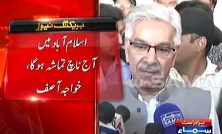 Islamabad Mein Aaj Nacha Gana Aur Tamasha Hoga - Khawaja Asif About PTI Jalsa