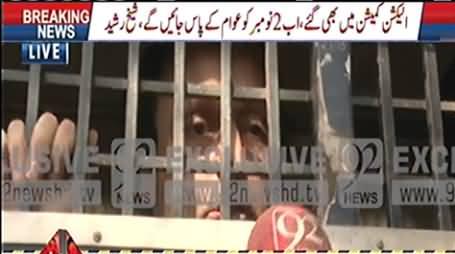 Islamabad Police Arrests Waleed Iqbal Outside Bani Gala