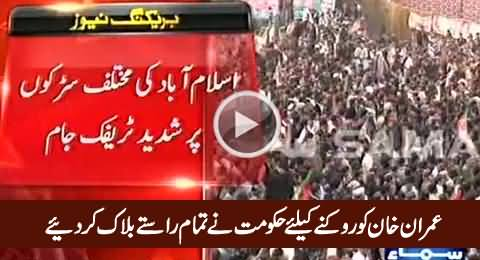Islamabad Police Blocks Roads to Stop Imran Khan From Reaching Jalsah Gah