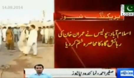 Islamabad Police Lifts The Siege of Imran Khan's Home at Bani Gala