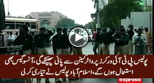 Islamabad Police Will Use Water Cannons & Containers to Fail PTI Lockdown Call