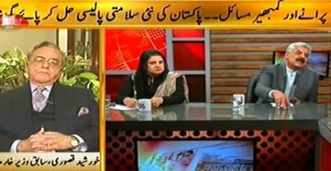 Islamabad Se (21st Tarmeem Manzoor Ho Gai) - 6th January 2015