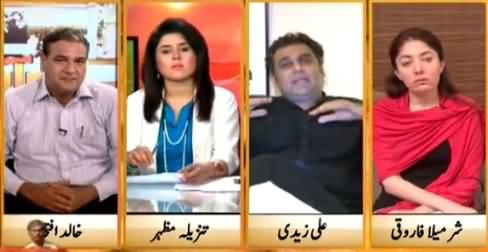 Islamabad Se (Altaf Hussain Ka Rangers Ko Hatane Ka Mutalba) – 8th July 2015