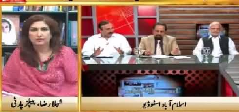 Islamabad Se (Charge Sheet Against Karachi Operation) – 12th August 2015