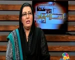 Islamabad Se (Firdous Ashiq Awan Exclusive Interview) – 7th July 2015