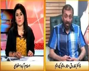 Islamabad Se (Funding of RAW Allegations to MQM) – 6th July 2015