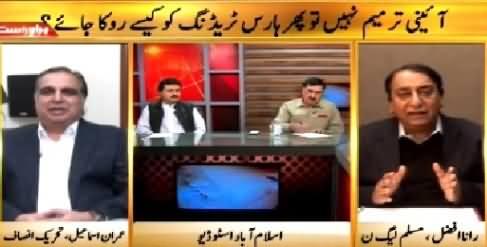 Islamabad Se (Horse Trading Ko Kaise Rooka Jaaye) – 26th February 2015