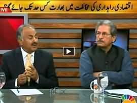 Islamabad Se (India Opposing Pak China Economic Corridor) - 3rd June 2015