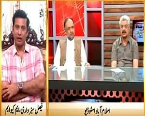 Islamabad Se (Indian RAW's Involvement in Pakistan) – 30th June 2015