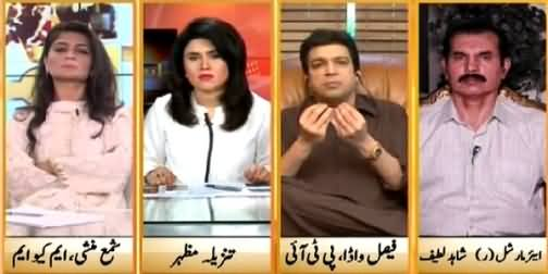 Islamabad Se (Is Karachi Operation Reached to Its Final Phase?) – 15th July 2015