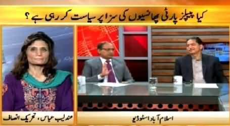 Islamabad Se (Is PPP Doing Politics on Hangings) – 18th March 2015