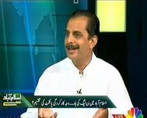 Islamabad Se (Islamabad Mein PMLN ki Har!! waja karkrdagi Ya Ticket) - 26th August 2013