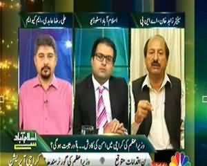 Islamabad Se (Karachi Mein Target Operation .. Kis Ke Liye Rehmat Kis ke Liye Zehmat) - 3rd September 2013