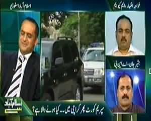 Islamabad Se (Karachi Operation, Kitna Kamiyaab!!) - 18th September 2013
