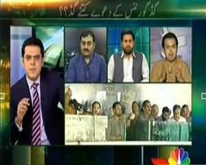 Islamabad Se (Khadim e Aala Kis Ki Khidmat Mein Masroof hain?) - 10th October 2013