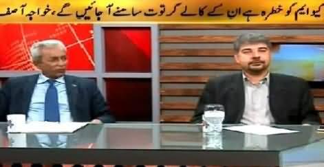 Islamabad Se (Khawaja Asif ki Assembly Mein MQM Par Tanqeed) – 16th June 2015