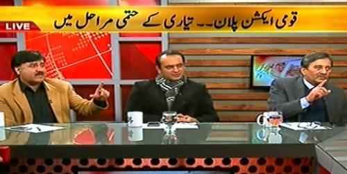 Islamabad Se (National Action Plan in Final Phase) – 1st January 2015