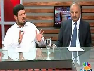 Islamabad Se (New Leadership of Taliban & Challenges) – 30th July 2015