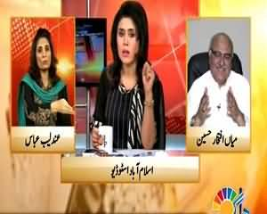 Islamabad Se (Opposition Criticism on Budget) – 9th June 2015