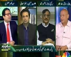 Islamabad Se (Pak Bharat Kasheedgi) - 13th August 2013