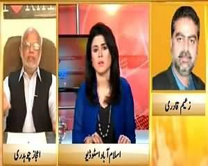 Islamabad Se (Pakistan Mein Har Saal Sailab Kyun?) – 21st July 2015