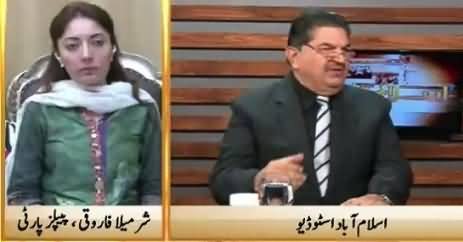 Islamabad Se (Parliamentarians In the List of Rangers?) – 11th August 2015