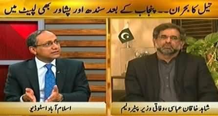 Islamabad Se (Petrol Crisis Extended to Karachi) – 20th January 2015