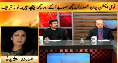 Islamabad Se (PM Directs to Speed Up National Action Plan) – 19th February 2015