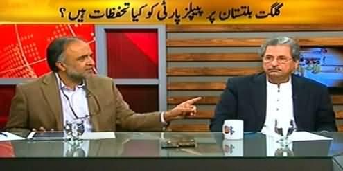 Islamabad Se (PTI Mein Azad Kashmir Se Politicians Ki Shamuliat) – 25th February 2015