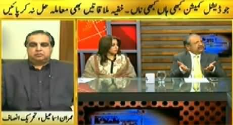 Islamabad Se (PTI MPAs Resignations Accepted in Sindh Assembly) – 22nd January 2015