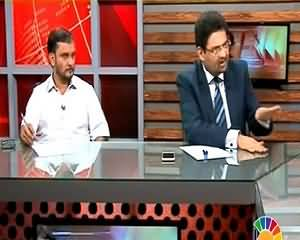 Islamabad Se (Public Hostage by K-Electric) – 22nd June 2015