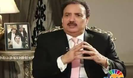 Islamabad Se (Rehman Malik Exclusive Interview) – 29th July 2015