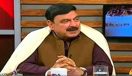Islamabad Se (Sheikh Rasheed Ahmad Exclusive Interview) - 21st January 2015