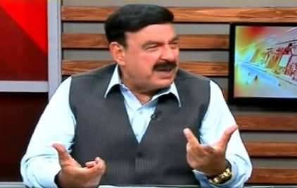 Islamabad Se (Sheikh Rasheed Exclusive Interview) – 23rd June 2015