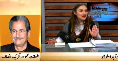 Islamabad Se (Should Imran Khan Apologize to Nation) – 23rd July 2015