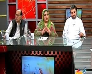 Islamabad Se (Sindh Hukumaat Vs Rangers) – 17th June 2015