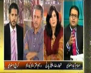 Islamabad Se (Special Operation In Karachi ) - 4th September 2013